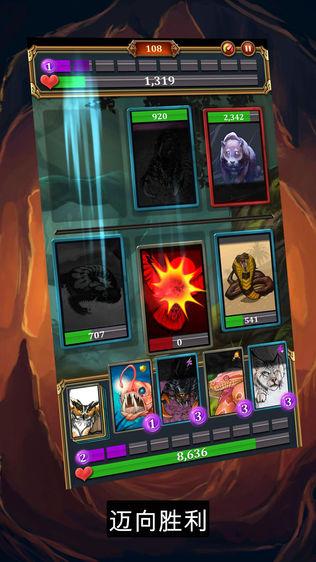 集换式卡牌游戏纸牌历险疯狂竞技场 CCG Deck Duel软件截图2
