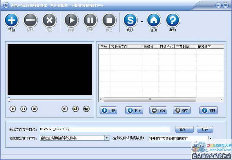 闪电iPad视频转换器下载