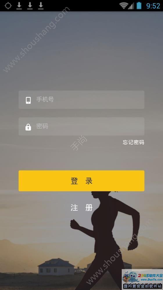 趣步app官方版