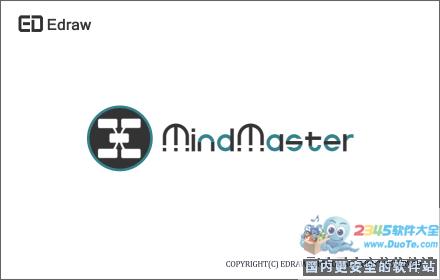 MindMaster思维导图软件 for Linux下载