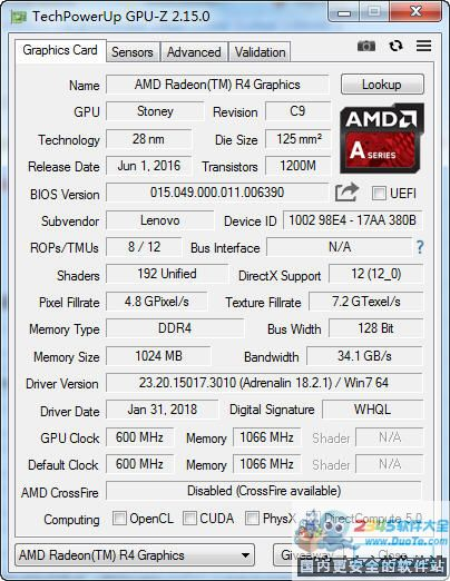 GPU-Z(显卡检测工具)下载