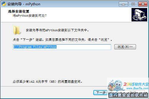 mPython(图形化编程软件) 下载