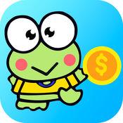 正规大学生贷款app