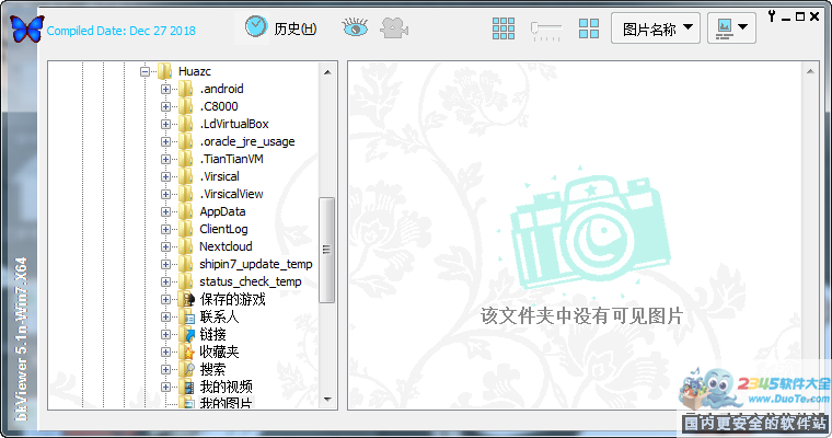 bkViewer(看图软件)下载