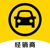 水稻汽车-经销商版