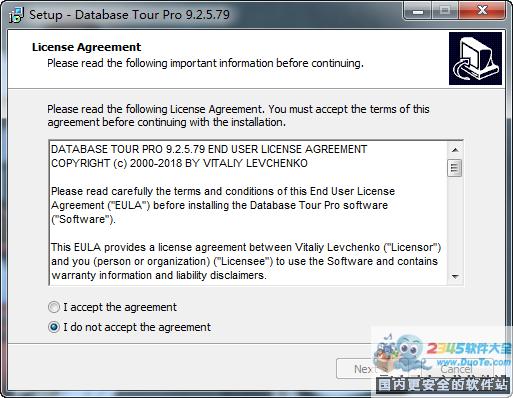 Database Tour Pro(数据库浏览工具)下载