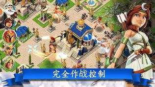 奥林匹斯众神 (Gods of Olympus)软件截图1