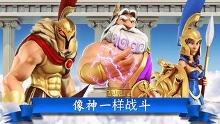 奥林匹斯众神 (Gods of Olympus)软件截图0