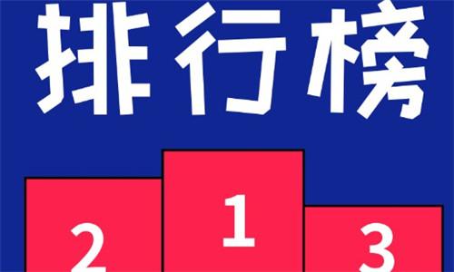 2019年火爆電腦游戲推薦