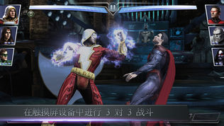 Injustice: Gods Among Us软件截图2