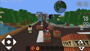 像素世界3D : 中文迷你版沙盒游戏软件截图1