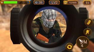 反恐精英射击枪战游戏软件截图2
