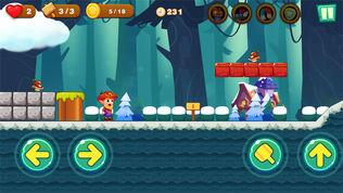 超级大冒险:丛林跑酷游戏软件截图0