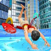 水滑梯冒险3D模拟