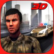警方逮捕车司机模拟器