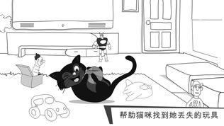 猫咪出游软件截图0