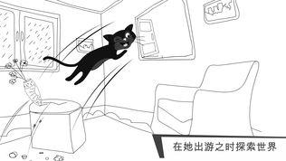 猫咪出游软件截图1