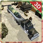 3D陆军货运卡车模拟器