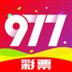 977彩票