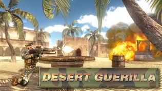 反恐精英之沙漠大战软件截图1