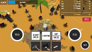 荒野大乱斗软件截图2