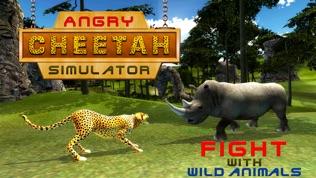 愤怒的猎豹生存软件截图1