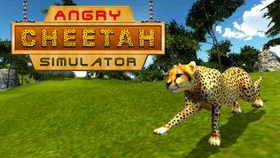 愤怒的猎豹生存软件截图0
