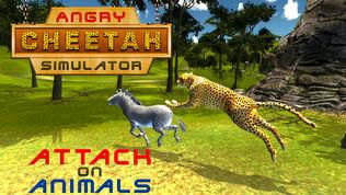 愤怒的猎豹生存软件截图2