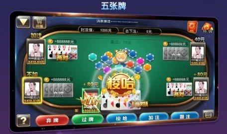 港王棋牌手机版软件截图2