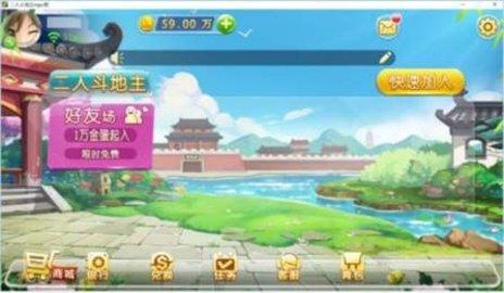 铛铛棋牌app