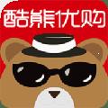 酷熊优购软件