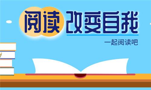 免费看小说的阅读器推荐