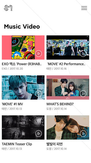 SMTOWN OFFICIAL APPLICATION