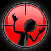 Sniper Shooter: 射击