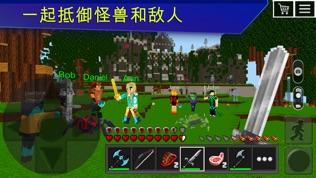 Planet of Cubes 生存游戏软件截图1