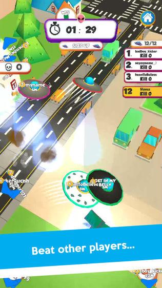 UFO.io:多人游戏软件截图1