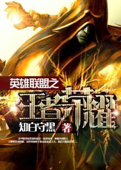 英雄联盟之王者荣耀 七猫小说软件截图1