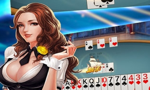 最受欢迎的大型棋牌游戏软件合辑