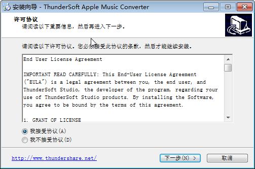 苹果音乐转换器ThunderSoft Apple Music Converter下载