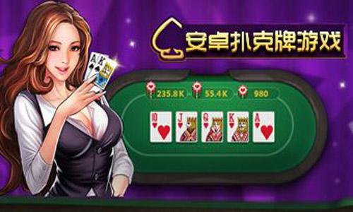 扑克牌游戏大全下载软件合辑