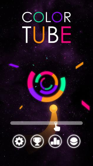 Color Tube?软件截图0