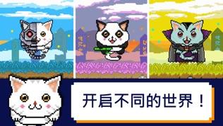 Laser Kitty Pow Pow软件截图0