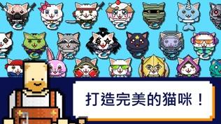 Laser Kitty Pow Pow软件截图2