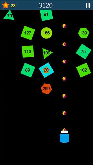 物理弹珠软件截图1