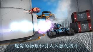 Tanks vs Robots: 机械游戏软件截图0