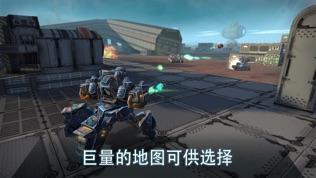 Tanks vs Robots: 机械游戏软件截图2