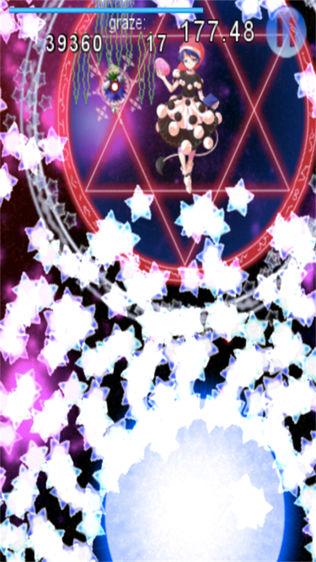 Touhou Lunatic Dream [Free of super beautiful STG]