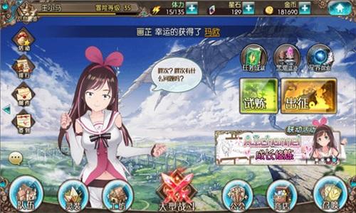 繁星汉化游戏apk软件合辑