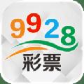 9928彩票安卓版