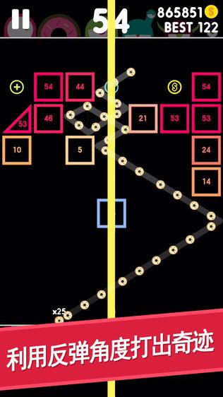 疯狂的球球软件截图1